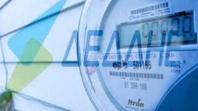 ΡΑΕ: Ο ΔΕΔΔΗΕ αναλαμβάνει το κόστος των ρευματοκλοπών - Στα 150 ευρώ το κόστος για τον μέσο καταναλωτή