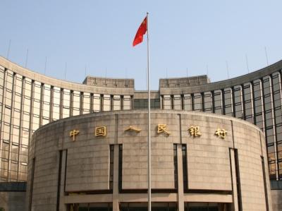 PBOC: Η μεταβλητότητα στο κινεζικό γουάν οφείλεται στην κλιμάκωση του εμπορικού πολέμου με τις ΗΠΑ