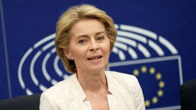 Von der Leyen: Αν η Τουρκία επιστρέψει σε μονομερείς ενέργειες θα διακόψουμε τη θετική προσέγγιση