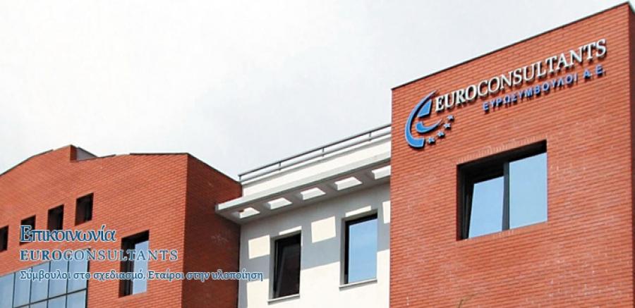 Ευρωσύμβουλοι: Κέρδη 461 χιλ. ευρώ στο α΄εξάμηνο του 2021