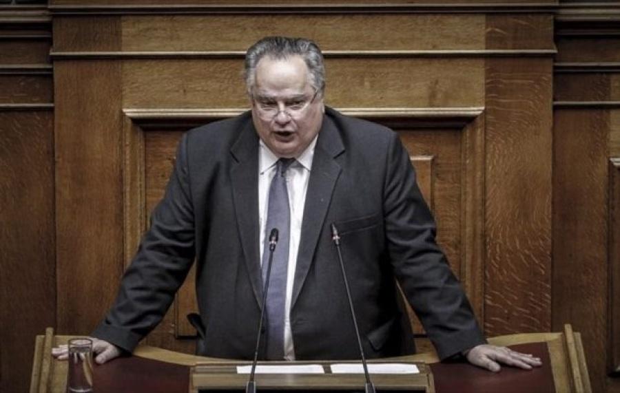 Μητσοτάκης: Αυτό το νομοθέτημα είναι η επιτομή της ανικανότητάς σας -  Η Ελλάδα απαξιώνεται καθημερινά