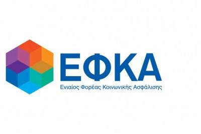 Λογιστικό «μπλόκο» από e-ΕΦΚΑ στην έκδοση συντάξεων σε οφειλέτες ελεύθερους επαγγελματίες