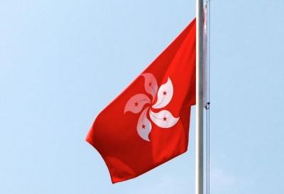 Χονγκ Κονγκ: Περιορίστηκε στα 3 δισ. δολ. το εμπορικό έλλειμμα για τον Απρίλιο του 2020