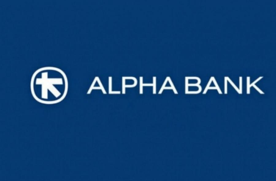 Alpha Bank: Αλλαγή επωνυμίας και διακριτικού τίτλου
