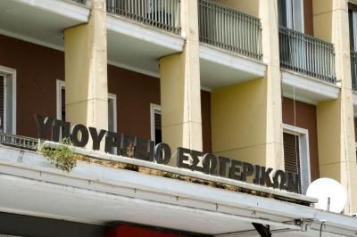 Στάση εργασίας την Τρίτη 3/7 στους δήμους της Αττικής – Συγκέντρωση διαμαρτυρίας έξω από το ΥΠΕΣ