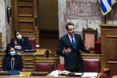 Μητσοτάκης: Σημαντική κατάκτηση για την κοινωνία το ελληνικό κίνημα «MeToo»