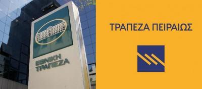 Γιατί ο Mistakidis μετά από το 5,147% που απέκτησε στην Πειραιώς… αγοράζει Εθνική τράπεζα; - Κυοφορείται deal ή είναι επενδυτική στρατηγική;