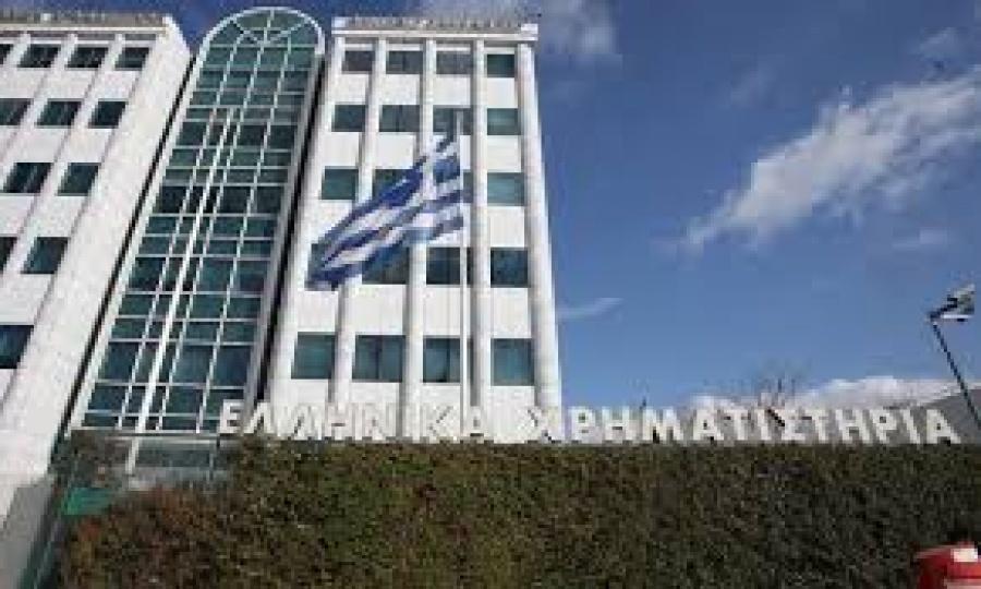 Deutsche Welle: Αρχίζει η διάσκεψη για το Κυπριακό – Δεν διαφαίνεται ούτε ναυάγιο ούτε τελικό αποτέλεσμα