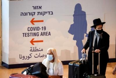 Ισραήλ: Επαναφορά των περιοριστικών μέτρων υπό το φόβο της μετάλλαξης Delta – Την Παρασκευή (23/7) οι νέες ταξιδιωτικές οδηγίες