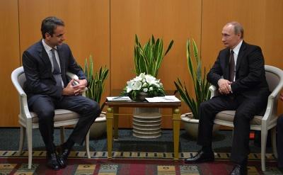 «Πηγές» του ΥΠΕΞ: Νέα σελίδα στις ελληνορωσικές σχέσεις - Ο Putin προσκαλεί τον Μητσοτάκη στη Ρωσία στις 9 Μαΐου 2020