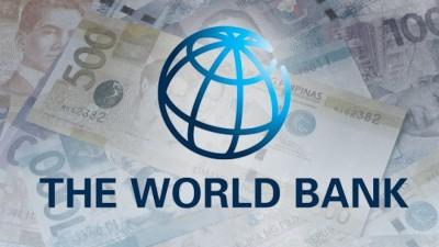 Παγκόσμια Τράπεζα: Συρρίκνωση της παγκόσμιας οικονομίας κατά 5,2% λόγω της πανδημίας
