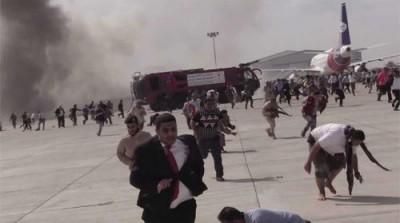 Υεμένη: Ισχυρή έκρηξη και πυροβολισμοί στο αεροδρόμιο του Aden - 16 νεκροί και δεκάδες τραυματίες