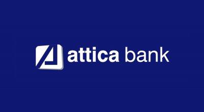 Μονόδρομος για την Attica bank η μετατροπή των προνομιούχων σε Core Tier 2