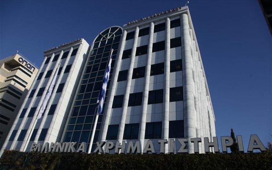 XA: Τράπεζα Πειραιώς, αποτελέσματα χρήσης και διεθνές κλίμα διαμορφώνουν την τάση