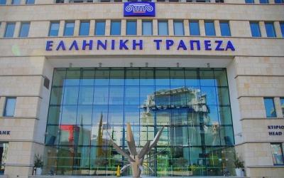 Κύπρος: Με αρνητικό επιτόκιο καταθέσεις στην Ελληνική Τράπεζα