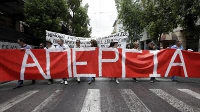 Απεργία της ΓΣΕΕ για την Τρίτη (4/5) - «Κολλάει» στις αργίες του Πάσχα
