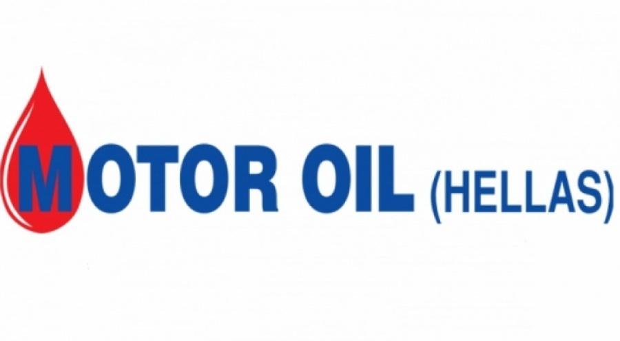 Motor Oil: Σε joint venture για την κατασκευή μονάδας παραγωγής λιπαντικών στην Αλγερία