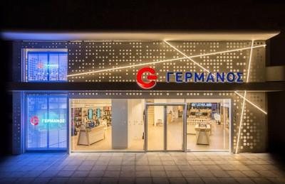 Γερμανός: 40 χρόνια επιτυχημένης πορείας κλείνει το μεγαλύτερο retail δίκτυο τεχνολογίας στην Ελλάδα