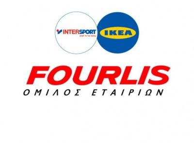 Foυrlis: Κάλυψη αναγκών του Κέντρου Υποδοχής και Αλληλεγγύης του δήμου Αθηναίων