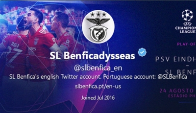Μπενφίκα: Μετονόμασε το Twitter σε «Benficadysseas» για χάρη του Βλαχοδήμου (video)