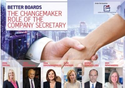 Better Future: Η αναβάθμιση των γραμματέων Διοικητικών Συμβουλίων