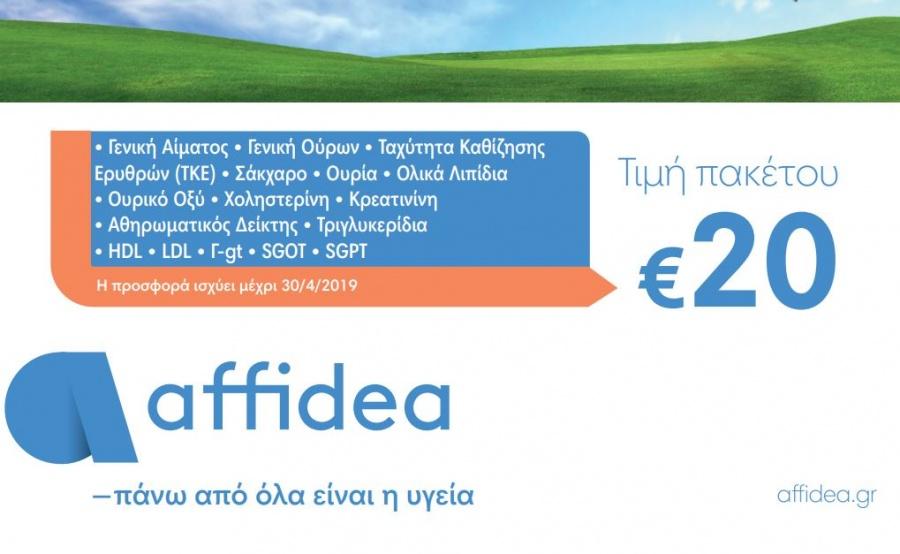 Στυλιανίδης (Επίτροπος): Η ΕΕ ενισχύει τις ΜΚΟ στην Ελλάδα με επιπλέον 115 εκ ευρώ για τους πρόσφυγες