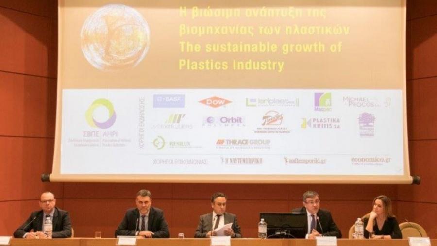 ΙΟΒΕ: Περίπου στα 3 δισεκ. ευρώ ανήλθε η συνεισφορά του κλάδου πλαστικών στο ΑΕΠ το 2018