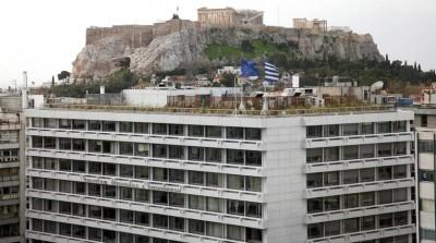 Υπερταμείο: Κατέβαλε μέρισμα 42,1 εκατ. ευρώ στο ελληνικό Δημόσιο