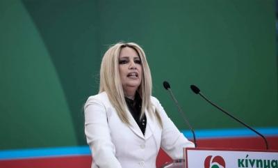 Γεννηματά: Βγαίνουν στην φόρα τα μυστικά που ενώνουν ΣΥΡΙΖΑ και ΝΔ – Χρήσιμη η ψήφος στο ΚΙΝΑΛ