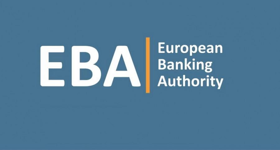 Πώς εννοεί η EBA τις επεκτάσεις των μορατορίων στα δάνεια - Το μαγικό 9μηνο και από πότε αυτό μετράει