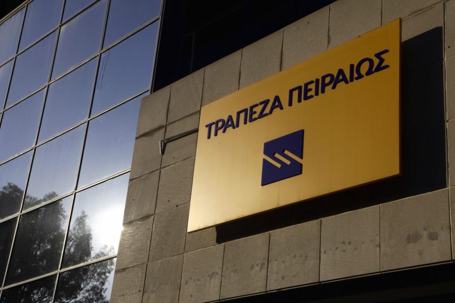 Νέο Piraeus Gold εγκαινιάστηκε στη Θεσσαλονίκη