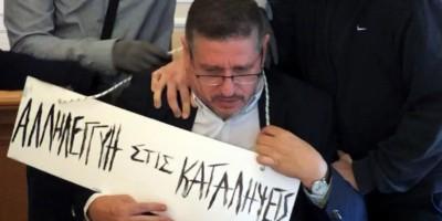 Ενώπιον του ανακριτή οι 8 κατηγορούμενοι για την επίθεση στον Πρύτανη της ΑΣΟΕΕ