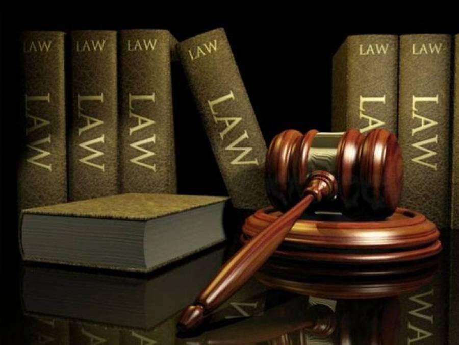 Αποκλειστικό ΒΝ: Το Μαξίμου αποφάσισε έκτακτη οικονομική ενίσχυση στους δικηγόρους
