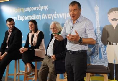 Θεοδωράκης: Το Ποτάμι στις ευρωεκλογές θα πάρει ποσοστό που θα του επιτρέπει να έχει τουλάχιστον δυο ευρωβουλευτές