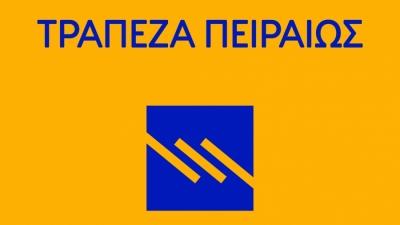 J P Morgan Cazenove και Axia: Αυξάνουν την τιμή στόχο για Πειραιώς σε 1,90 έως 2,15 ευρώ – Η τράπεζα βρίσκεται σε καλό δρόμο