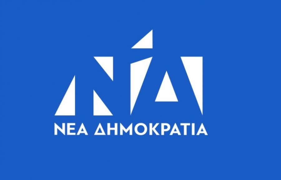 ΝΔ: Έχει πάθει αφωνία ο Τσίπρας – Ζητά ειδική μεταχείριση για Κουφοντίνα