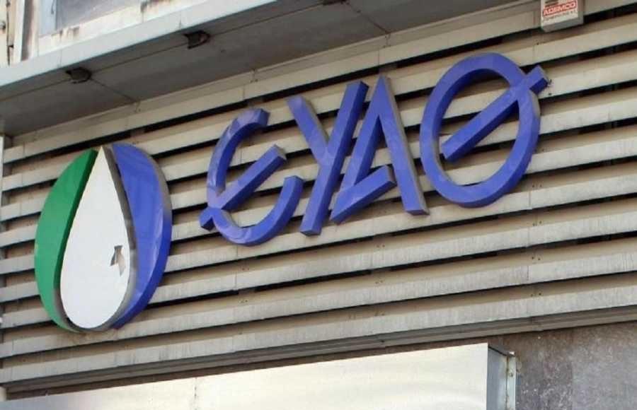 ΧΑ: Αναστέλλεται η διαπραγμάτευση για τη μετοχή της Τράπεζας Κύπρου από τις 10 Ιανουάριου 2017