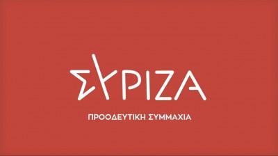 ΣΥΡΙΖΑ: Οργή, αγανάκτηση και αηδία για την εκκένωση της προσφυγικής δομής ΠΙΚΠΑ