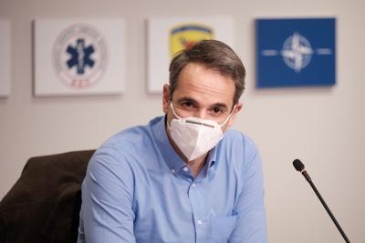 Μητσοτάκης: Το πιστοποιητικό εμβολιασμού αφορά τη διεύρυνση της ελευθερίας μετακινήσεων
