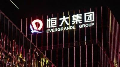 Γιατί η Evergrande δεν είναι η Lehman Brothers της Κίνας - Το σχόλιο του ΔΝΤ
