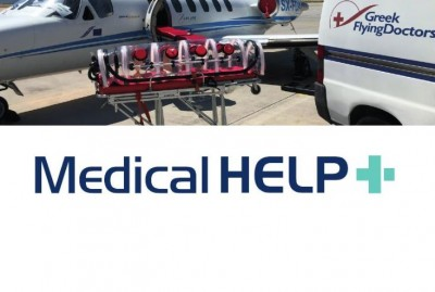 MEDICAL Help: Νέο Πρόγραμμα Ιατρικής Βοήθειας από την INTERLIFE