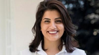 Σαουδική Αραβία: Κατακραυγή για τη φυλάκιση της ακτιβίστριας Loujain al - Hathloul