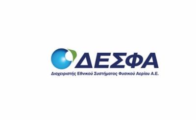 Δωρεά ιατροτεχνολογικού εξοπλισμού στο Ελληνικό Ινστιτούτο Παστέρ από τον ΔΕΣΦΑ