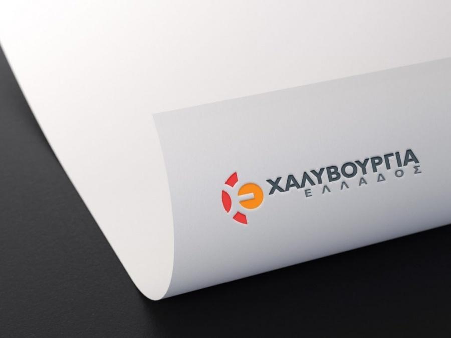 Χαλυβουργία Ελλάδος Μάνεσης: Σχέδιο σωτηρίας επεξεργάζεται η Alpha bank με την HIG Capital