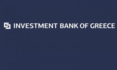Αλλάζει όνομα η Επενδυτική Τράπεζα Ελλάδος... έως τέλος 2019 θα έχει 25 καταστήματα