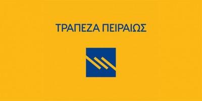Τράπεζα Πειραιώς: Καταχωρήθηκε στο Γ.Ε.ΜΗ. το Σχέδιο Σύμβασης Διάσπασης