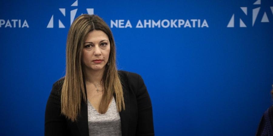 Θετική στον κορωνοϊό η υφυπουργός Τουρισμού Σοφία Ζαχαράκη
