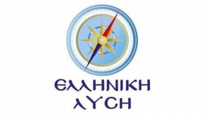 Ελληνική Λύση: Προβλέψιμος ο Μητσοτάκης στη ΔΕΘ - Ανεπαρκές το κυβερνητικό σχέδιο