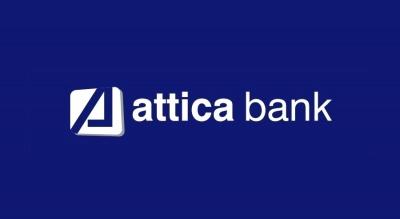 Ποιες εισηγμένες «σβήνουν» ζημιές από το κερδοσκοπικό ράλι της Attica bank – Αναλυτικά παραδείγματα
