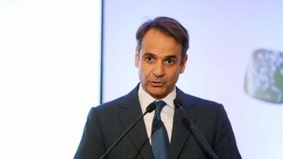 Μητσοτάκης: Επιτακτική ανάγκη η ευρωπαϊκή στρατηγική αυτονομία - «Ναι» στην ένταξη των Δυτικών Βαλκανίων